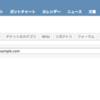 Redmine に Webhook を追加するプラグインを作った