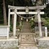 湯野神社にて