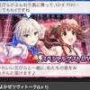 """第27回 アイドルLIVEロワイヤル """"そよかぜツヴィトーク"""""""