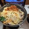 キムチーズ牛すき鍋定食