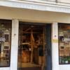 ヴェネツィアで超有名な自家焙煎の店「Torrefazione Cannaregio」【2019年ヴェネツィア&ウイーン旅行⑧】