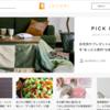 トレンド情報アプリ『LOCARI』にてパラドゥミニネイル記事