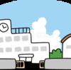 第2回 茅ヶ崎市「防災・専門委員会議」小・中学校は広域避難場所か?