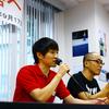 定期大会記念、映画『アリ地獄天国(仮)』上映とトーク