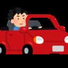 発達障がい者に運転免許【発達障がい 学習塾】ふぉるすりーる活動ブログ 2020/1/15①