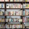 文京区の図書館の予約・利用方法は?自習室や各図書館の基本情報を解説