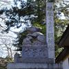 【聖地巡礼】調神社(つきじんじゃ)~シンフォギアAXZ~