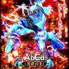 【レイド】ウラガーン真覇級4T周回【AbCd】