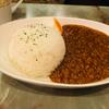 【東京・上野の人気純喫茶「珈琲 王城」で一日限定10食の薬膳キーマカレーを食べた感想】