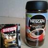 美味しいインスタントコーヒー、NESCAFE RED CUPと、KOPIKO 3in ONEの活用法