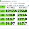 M.2 NVMe SSD 1TBを買ったけれど速度は特に印象なし...