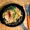 今夜もお家でバル気分♬ 鶏もも肉のオリーブ煮