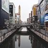 大阪旅行記⑥ 心斎橋周辺、大阪駅スナップ