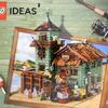 LEGO 21310 古い釣具屋