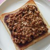 納豆あんこは食べれる!!という変人は、じゃがバター塩辛乗せも食べる事ができる。ホリック達の晩餐