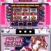 ウィンネットテクノロジー(ラスター)「桜姫」の筺体&スペック&情報