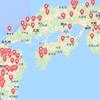「日本の棚田百選マップ」をGoogleマップのマイプレイスで作成。