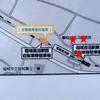 稲城長沼駅の駐輪場問題を考える