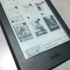 Kindle Paperwhite 使用感と安心感なら電子書籍端末No.1 数千冊がこの一台に。
