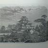 鶴ヶ城のエッチング