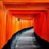 そうだ、京都行こう 3