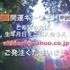 祝トシちゃん2月28日(木)[ツイキャス]生放送♬ あきナマ