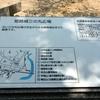 姫路城十景(2):「三の丸広場」