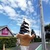 【スイーツ】 あづみ野ミルク|長野県安曇野市