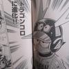 コロコロコミック2018年7月号の「野球の星メットマン」感想。メットマン・コロの超絶進化を見よ!