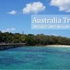 【まとめ】2017年夏休みinオーストラリア