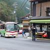 京都バス95系統(大原→鞍馬)