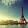フランスはパリだけじゃない!
