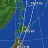 相次ぐ台風。
