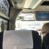 三宮からリムジンバスで関空第二ターミナルへ