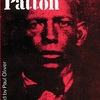 Charley Patton - Blues Paperbacks edited by Paul Oliver