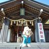 2015・伊豆キャラバン2 城ヶ崎海岸~大室山~伊豆神祇大社~モビリティパーク