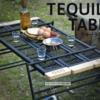 DODのキャンプ用テーブル(テキーラ)がかっこいい