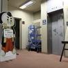雨のお旅まつりの日に小松市立博物館に立ち寄って本物の勧進帳を見た話