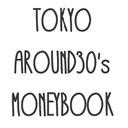 TOKYO AROUND30's MONEYBOOK