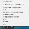WSL (Ubuntu) で apt-get update が失敗する