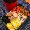野菜不足弁当と誕生日!