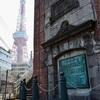 台地の上の東京タワー その2