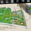 砧(きぬた)公園の紹介(サイクリングコースのある公園)