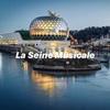 【La Seine Musicale】セーヌ川に浮かぶ、丸いフォルムが際立つドーム型の音楽複合施設
