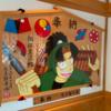 【忍たま】尼崎聖地巡礼がとんでもなく楽しかったレポ