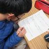 4年生:国語 アンケート調査