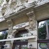 BDF2018 #5 Courtyard Budapest Citycenter