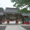 陸奥国一宮 塩釜神社