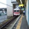 約5ヶ月前の神戸電鉄のダイヤ改正