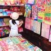 小江戸の町*川越の菓子屋横丁に潜入レポート!!(^^)